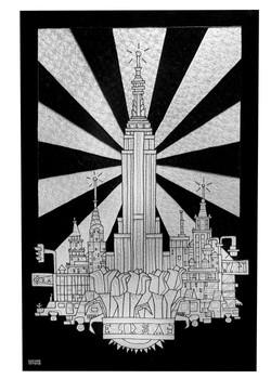Empire B&W (160 cm x 105cm)