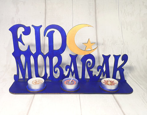 Eid Mubarak shadow plaque