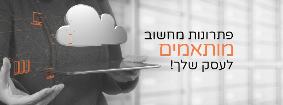 cloudwiz_fbcover.jpg