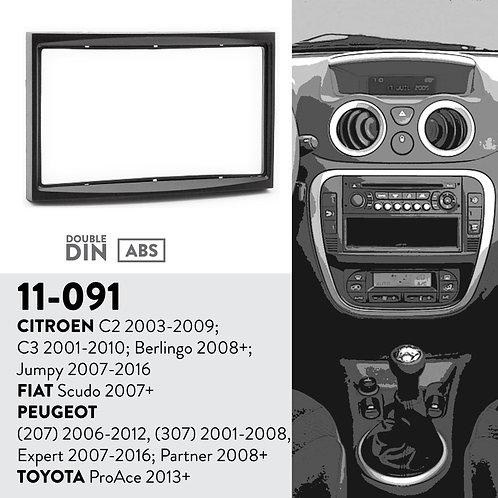 11-091 Compatible with CITROEN C2 2003-2009; C3 2001-2010; Berlingo 2008+; Jumpy