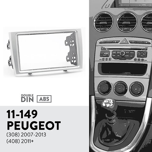 11-149 Compatible with PEUGEOT (308) 2007-2013, (408) 2011+