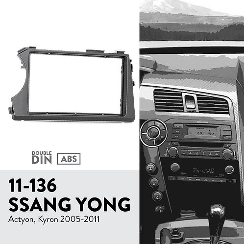 11-136 Compatible with SSANG YONG Actyon, Kyron 2005-2011