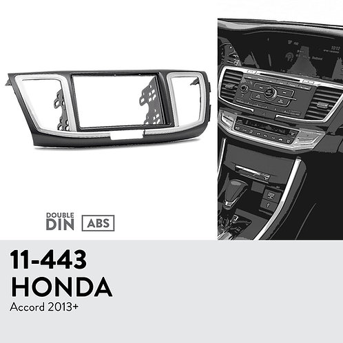 11-443 Compatible with HONDA Accord 2013+