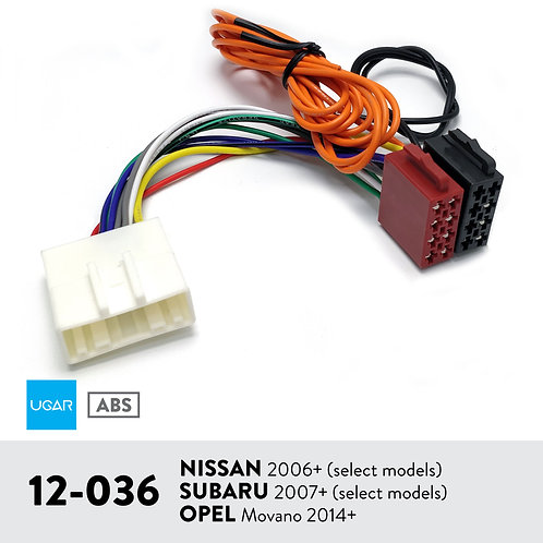 UGAR 12-036 Harness for NISSAN 2006+ (select models) / SUBARU 2007+ (select mode