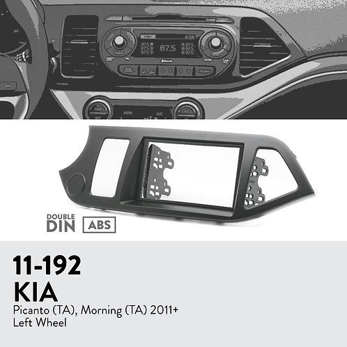 11-192 Compatible with KIA Picanto (TA), Morning (TA) 2011+