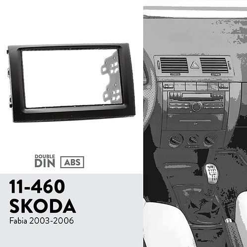 11-460 Compatible with SKODA Fabia 2003-2006
