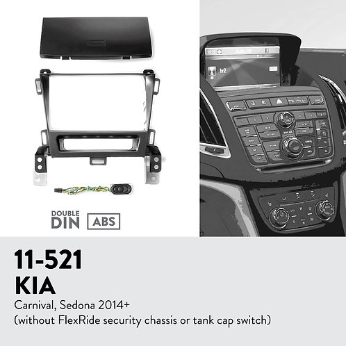 11-521 Compatible with OPEL Zafira (C) 2011-2016