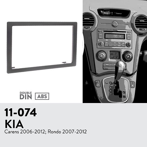 11-074 Compatible with KIA Carens 2006-2012; Rondo 2007-2012