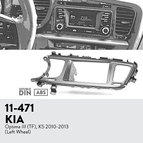 11-471 Compatible with KIA Optima III (TF), K5 2010-2013