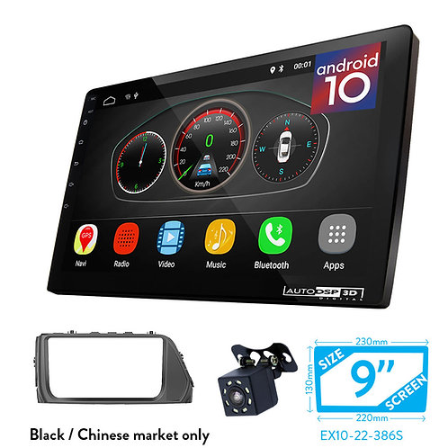 "9"" Android 10 Car Stereo + Fascia Kit for HYUNDAI Reina 2017+"
