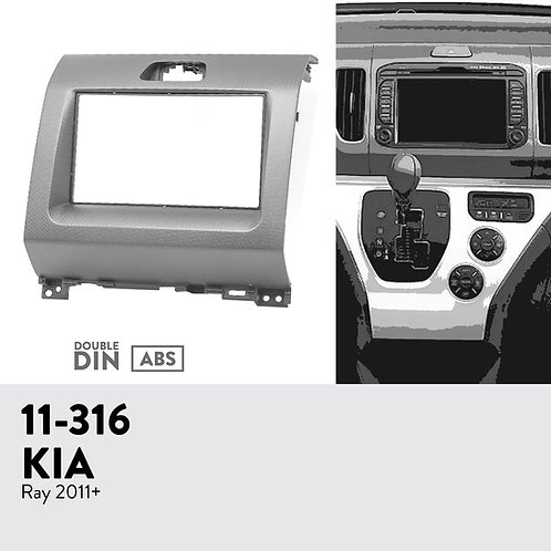 11-316 Compatible with KIA Ray 2011+