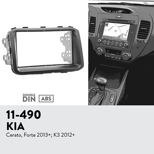 11-490 KIA Cerato, Forte 2013+; K3 2012+