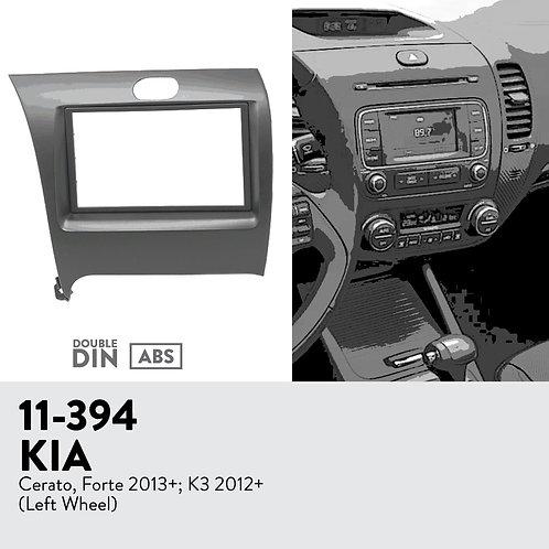 11-394 Compatible with KIA Cerato, Forte 2013+; K3 2012+