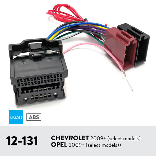 UGAR 12-131 Harness for CHEVROLET 2009+ (select models) / OPEL 2009+ (select mod