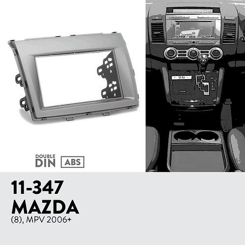 11-347 for MAZDA (8), MPV 2006+