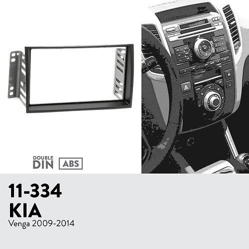 11-334 Compatible with KIA Venga 2009-2014