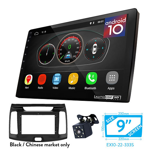 "9"" DSP Car Radio+Fascia Kit Compatible with HYUNDAI Elantra Yuedong 2011-2016"