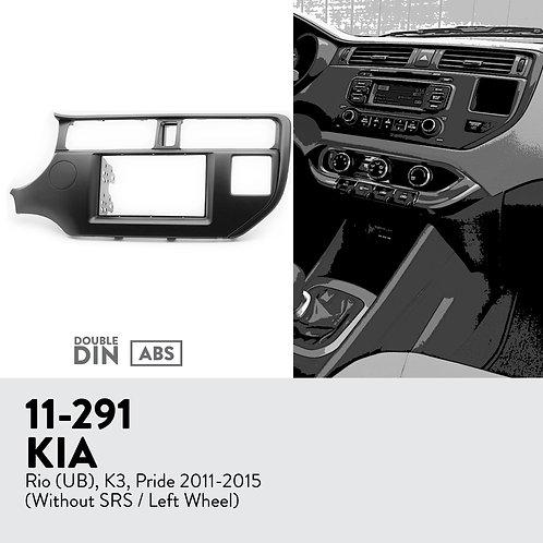 11-291 Compatible with KIA Rio (UB), K3, Pride 2011-2015