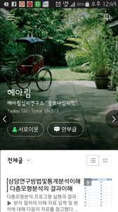 Screenshot_2015-05-29-12-49-33.png