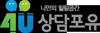 img_foryou_logo.png