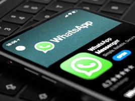 WhatsApp prepara função de 'revisão' para ouvir áudio antes de enviar