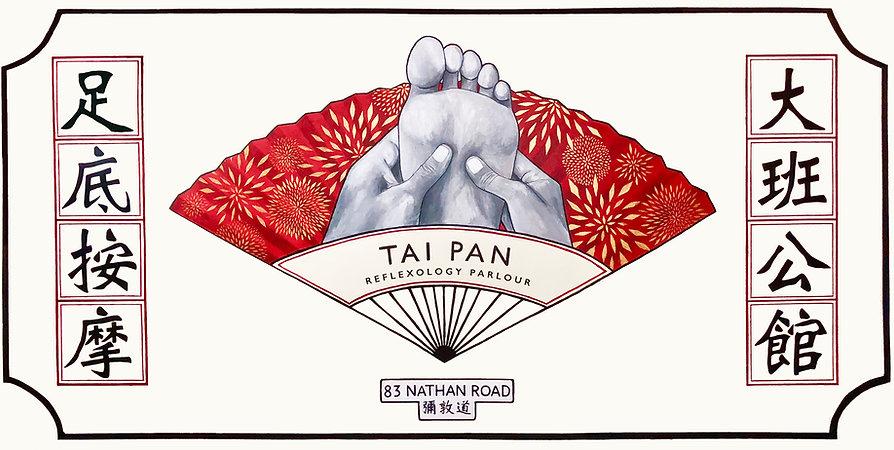 Tai Pan Reflexology Parlour