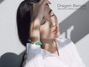Dragon_Bangle.jpg