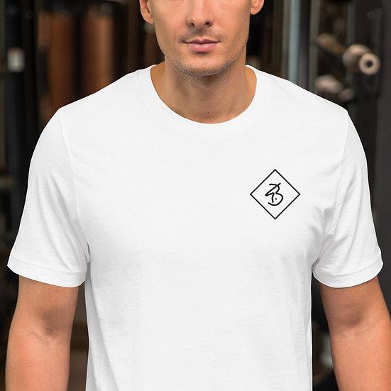 OGB White Short-Sleeve Men's T-Shirt