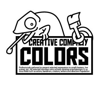 Creative Company Colors Official webサイトリニューアルオープン