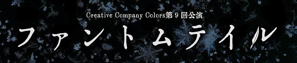 S__7102711.jpg