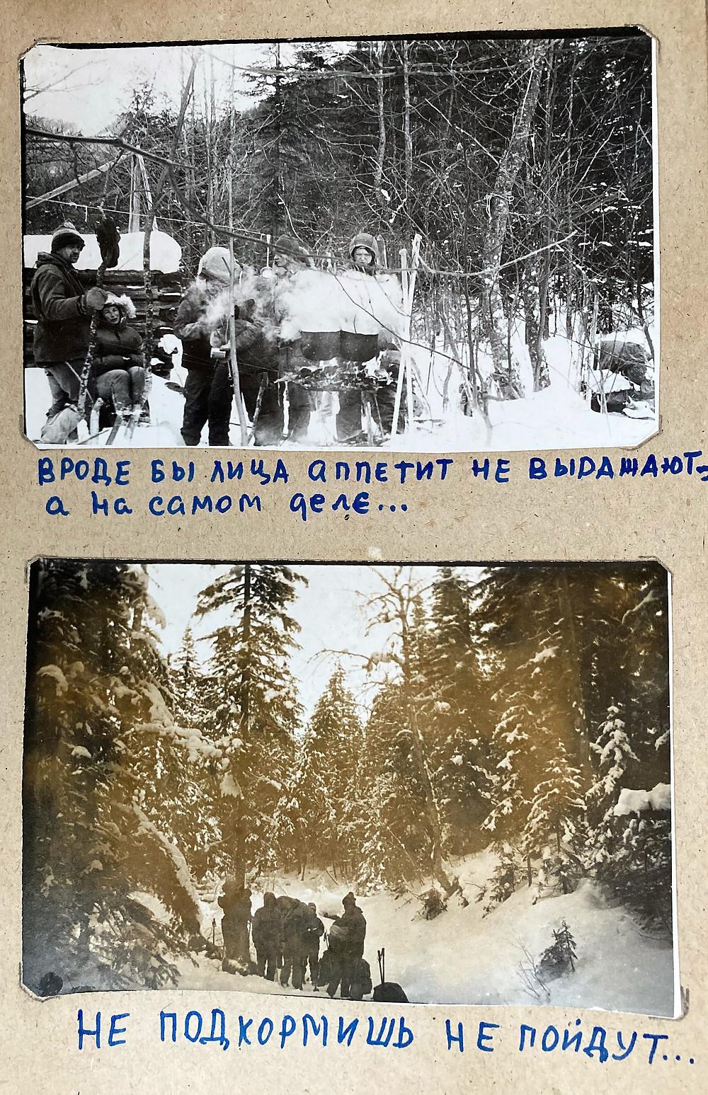 Хребет Мяо-Чан| skitour.club| Блог Сергея Чеботова