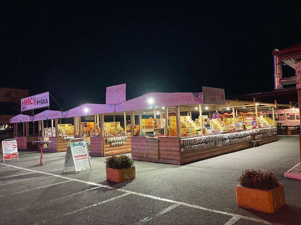 Ночной рынок| skitour.club| Блог Сергея Чеботова