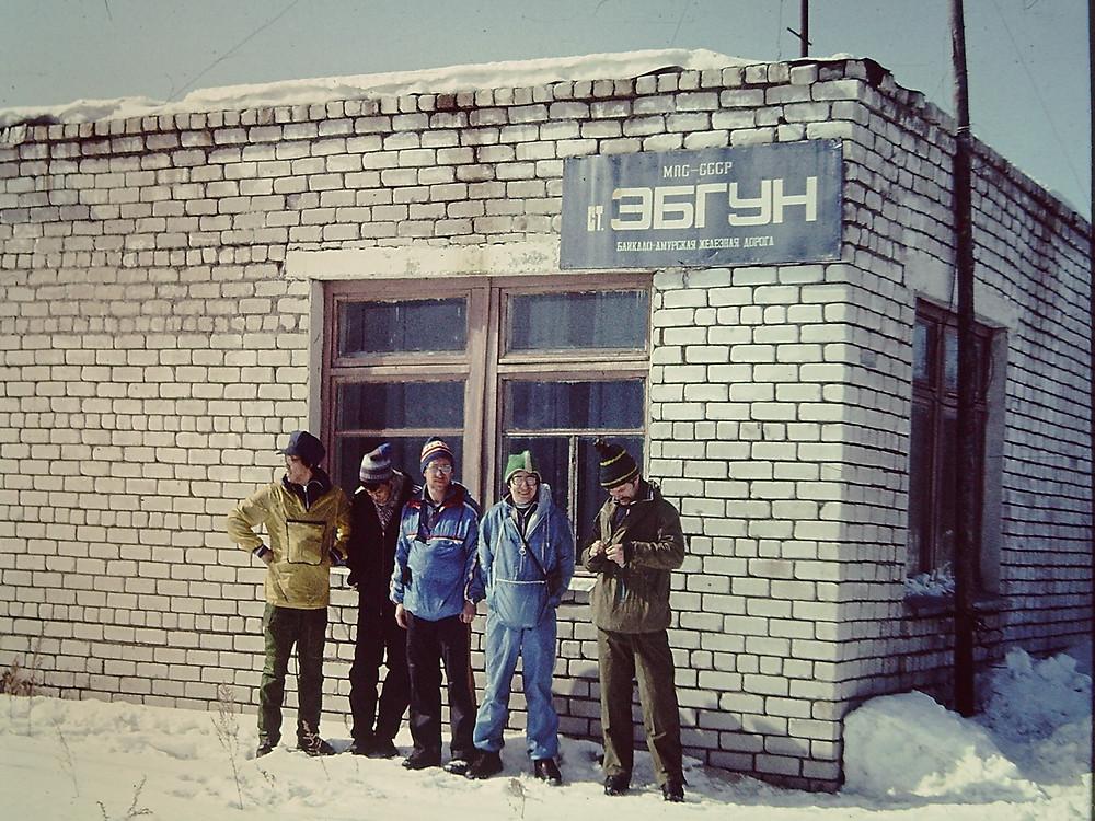Станция Эбгунь — Туристический поход в район хребта Дуссе-Алинь 1986 год — Блог Сергея Чеботова