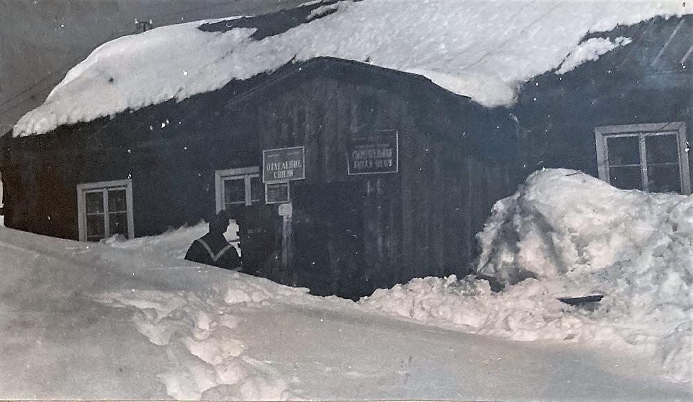Поселок Многовершинный  skitour.club  Блог Сергея Чеботова