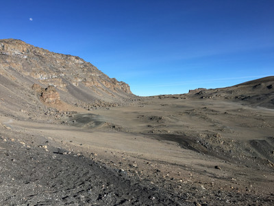 Кромка кратера