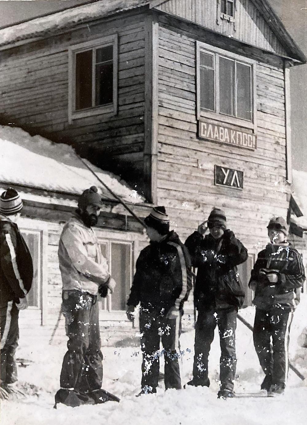 Аэропорт Ул  skitour.club  Блог Сергея Чеботова