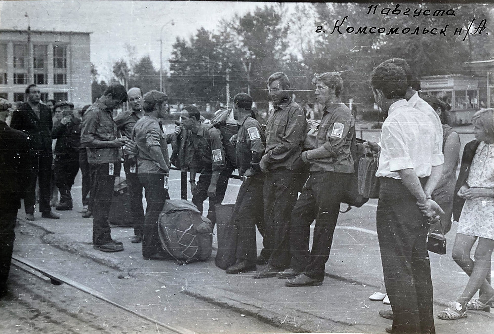 Вокзал г. Кмосомольска на Амуре