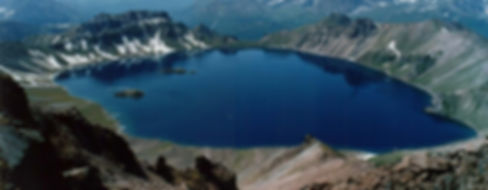 Crater's lake on Kamchatka