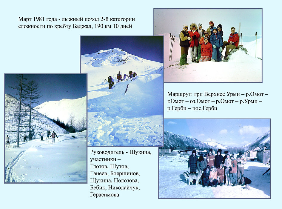 17_1981март.jpg