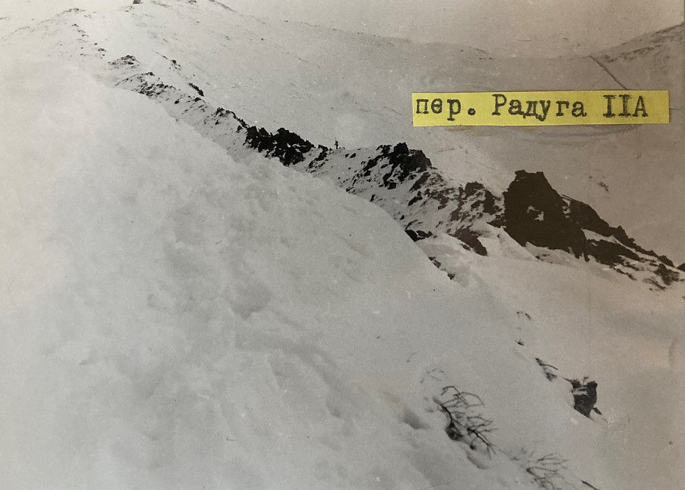 Перевал Радуга| skitour.club| Блог Сергея Чеботова