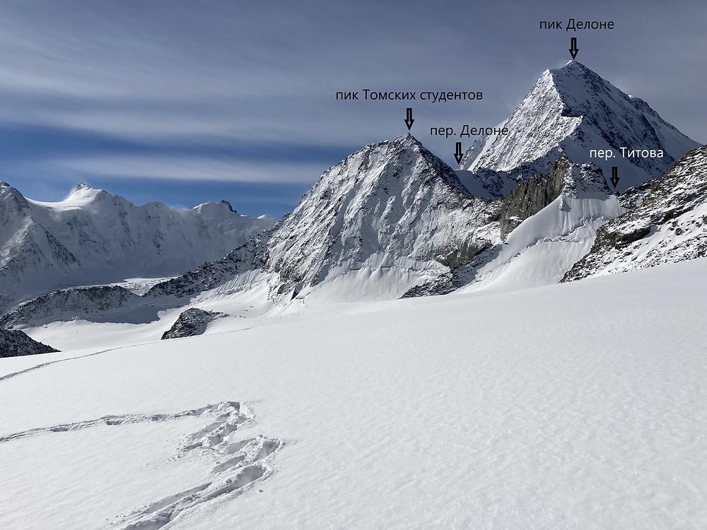 Пик Делане| skitour.club| Блог Сергея Чеботова