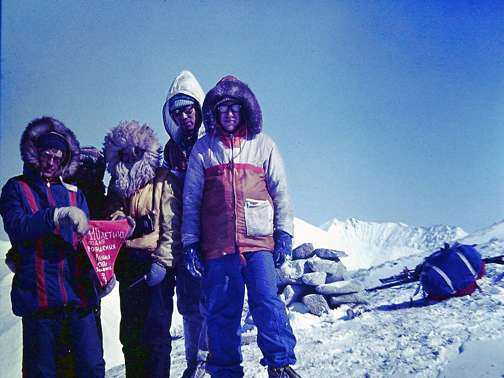 Седловина перевала  skitour.club  Блог Сергея Чеботова