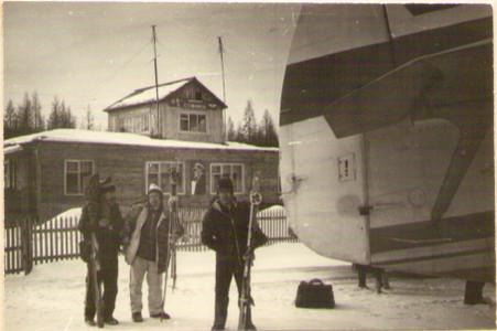 Летим домой! — Туристический поход в район хребта Дуссе-Алинь 1986 год — Блог Сергея Чеботова