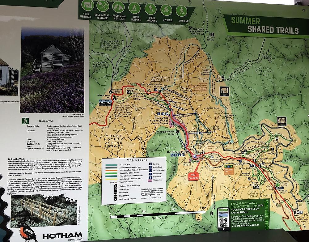 Карта Хотэм| skitour.club| Блог Сергея Чеботова