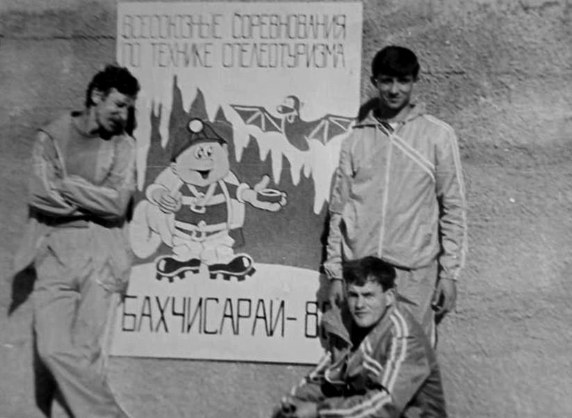 Бахчисарай| skitour.club| Блог Сергея Чеботова