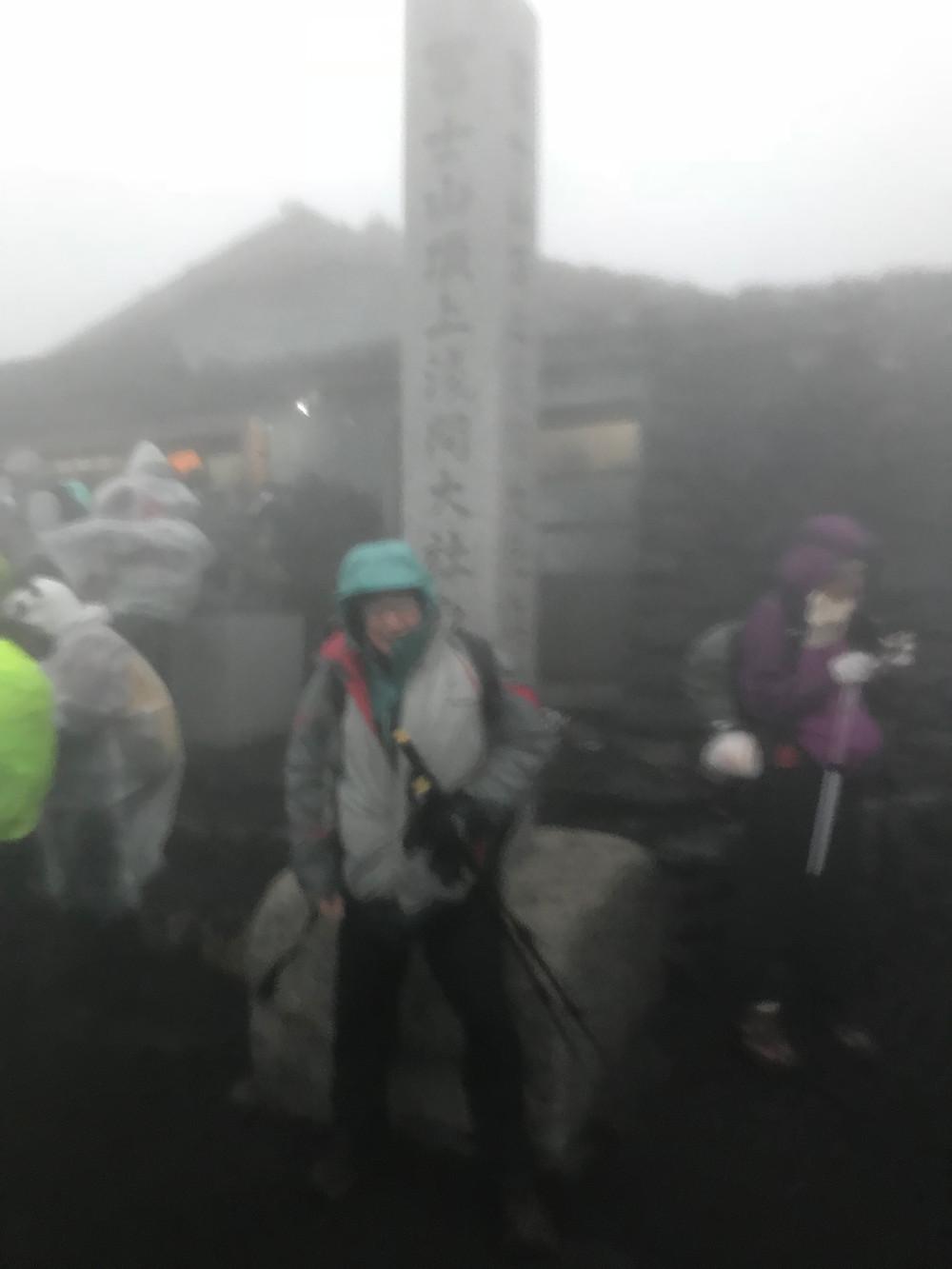 На вершине Фудзиямы.