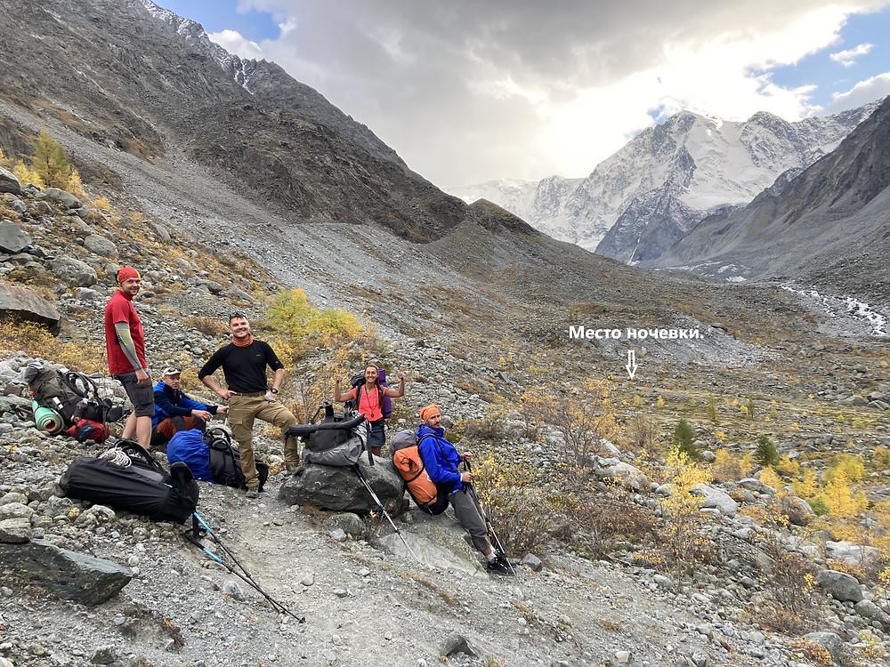Река Аккем| skitour.club| Блог Сергея Чеботова