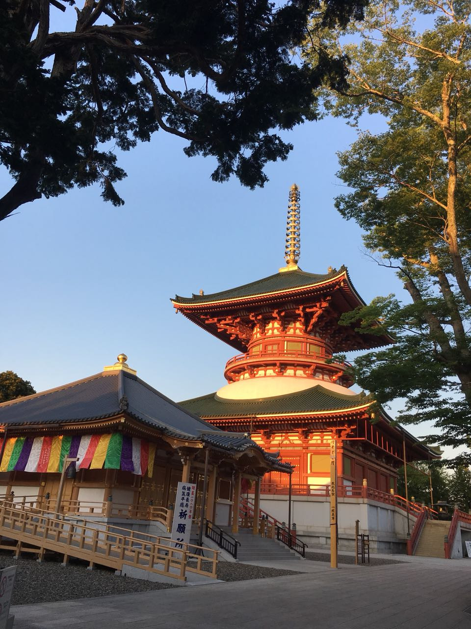 Daito - Great pagoda of peace