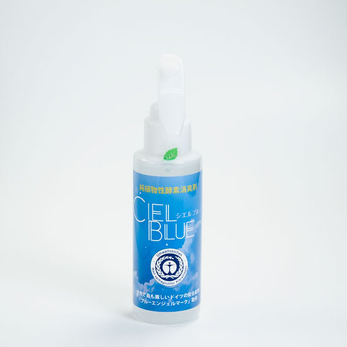 シエルブルー / CIEL BLUE*純植物性酵素消臭剤