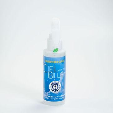 cieil blue1.jpg